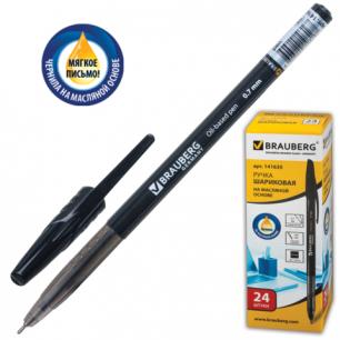 """Ручка шариковая масляная BRAUBERG """"Oil Base"""", немецкие чернила, корп. прозрачн., 0,7мм, 141635, черн"""