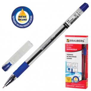 "Ручка шариковая масляная BRAUBERG ""Max-oil"", c грипом, корпус прозрачный, 0,7 мм, 141701, синяя"