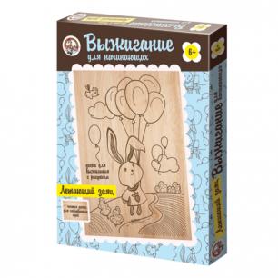 """Набор для выжигания """"Летающий заяц"""", 1 панно с рисунком+1 чистое панно, 17х23 см, 10 КОР, 01567"""