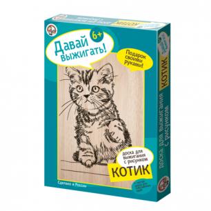 """Набор для выжигания """"Котик"""", 1 панно с рисунком+1 чистое панно, 17х23 см, 10 КОР, 01569"""