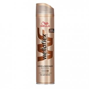 """Лак для волос WELLAFLEX (Веллафлекс)  250мл, """"Блеск"""", супер-сильная фиксация, ш/к 40157"""