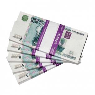 """Деньги шуточные """"1000 рублей"""", упаковка с ероподвесом, ш/к 72496"""