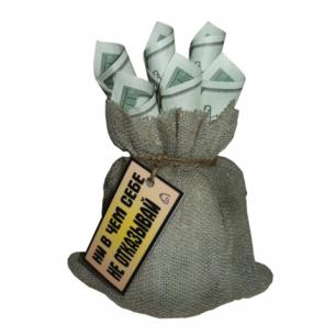 """Сувенир мешочек с деньгами №2 """"Ни в чем себе не отказывай"""", непрозрачный, NU00000007, ш/к 42625"""
