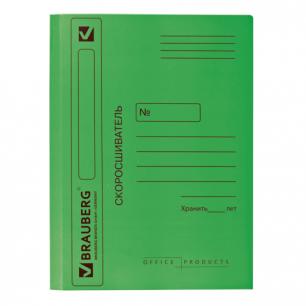 Скоросшиватель картонный мелованный BRAUBERG, гарант. пл. 360 г/м2, зеленый, до 200л.