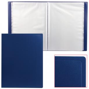 Папка 10 вклад. STAFF эконом, синяя, 0,5мм, 225688