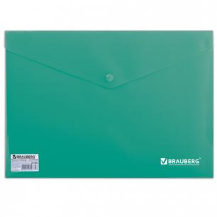 Папка-конверт с кнопкой  BRAUBERG А4, непрозрачная, ПЛОТНАЯ, зеленая, до 100 лист, 0,18-0,20мм, 221363