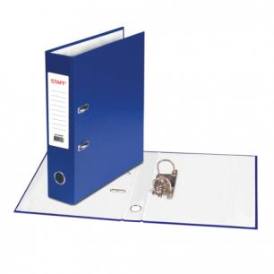 Папка-регистратор STAFF эконом, с покрытием из ПВХ, 70 мм, синяя, 225207