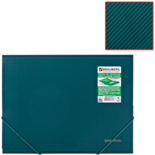 Папка на резинках BRAUBERG Диагональ, т-зеленая, до 300 листов, 0,5мм, 221337