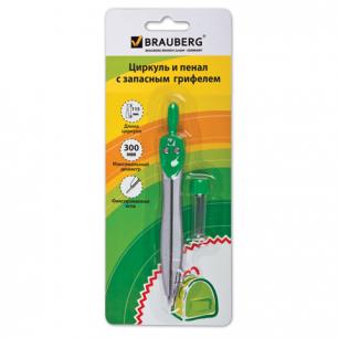 """Готовальня BRAUBERG """"Klasse"""", 2 предмета: циркуль 115мм, пенал с грифелем, блистер, 210318"""