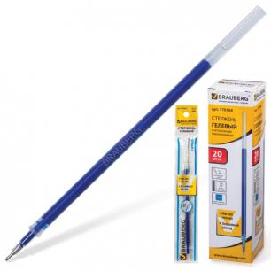 Стержень гелевый BRAUBERG 130мм, игольчатый пишущий узел 0,5мм, 170169, синий