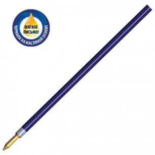 Стержень шариковый масляный СТАММ 134мм, толщ.письма 0,7мм, СТ35,синий