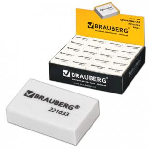 Резинка стирательная BRAUBERG, 26х17х7мм, цвет белый, в карт. дисплее, 221033