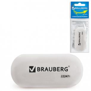 Резинка стирательная BRAUBERG овальная, 55*23*10мм, белая, в упаковке с подвесом, 222471