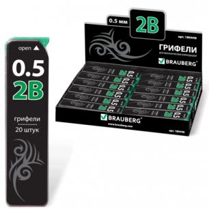 """Грифель запасной BRAUBERG """"Black Jack"""" Hi-Polymer 2В 0,5 мм, 20 шт., 180448"""