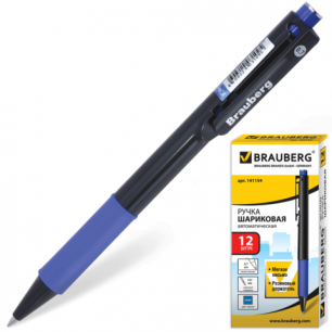 """Ручка шариковая BRAUBERG автомат. """"Doc"""", корпус черный, толщ.письма 0,7мм, рез.держ, 141154, синяя"""