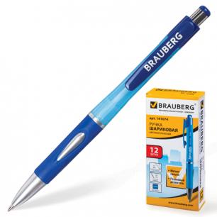 "Ручка шариковая BRAUBERG автомат., ""Neo"", корпус cиний, толщ.письма 0,7мм, рез.держ, 141074, синяя"