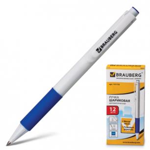 "Ручка шариковая BRAUBERG автомат. ""Blank"", корп белый, толщ.письма 0,7мм, рез.держ, 141153, синяя"