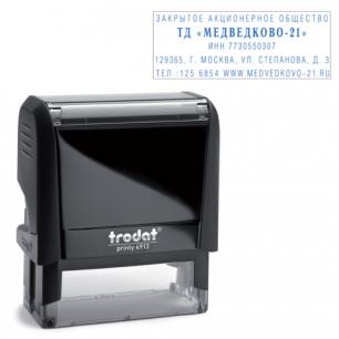 Оснастка для штампа оттиск 58*22мм синий, TRODAT 4913 P4, подушка в комплекте, корпус черный