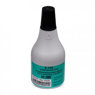 Краска штемпельная NORIS черная 50 мл (специальная для полиэтилена и полипропелена), 196Сч