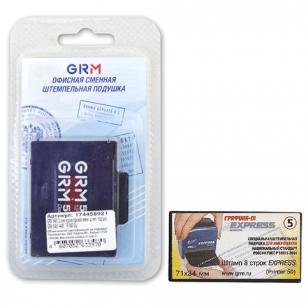 Подушки сменные, КОМПЛЕКТ 2 шт., для GRM 50, Colop Printer 50, синие, европодвес, GRM 50