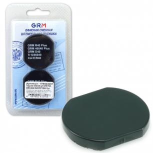 Подушки сменные, КОМПЛЕКТ 2 шт., для GRM R40, ColopPrinter R40 Trodat 46040 синие, европодвес, GRM R40