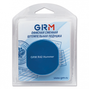 Подушки сменные, КОМПЛЕКТ 2 шт., для GRM46042, синие, европодвес, GRM46042