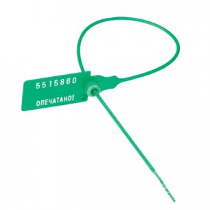 Пломбы пластиковые номерные, самофиксирующиеся, длина рабочей части 320 мм, ЗЕЛЕНЫЕ, КОМПЛЕКТ 50шт