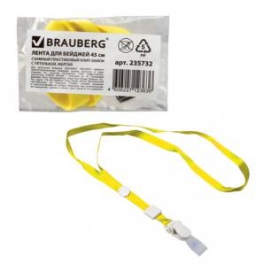 Лента для бейджей BRAUBERG, 45 см, съемный пластиковый клип-замок, с петелькой, желтая, 235732