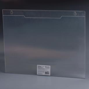 Подставка для рек. матер. BRAUBERG А3 гориз.420х297мм, настенная, оргстекло, в защ. плёнке, 290431