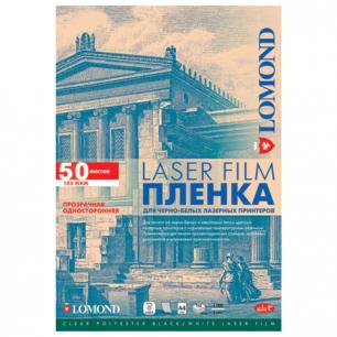 Пленка LOMOND для ч/б лазерных принтеров 50 шт., А4, 100 мкм, 0705415