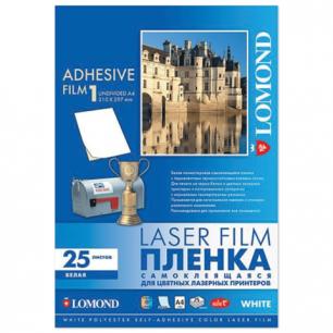 Пленка LOMOND для ч/б и цветных лазерных принтеров, самоклеящаяся, белая, 100 мкм, А4, 25 шт 2810003