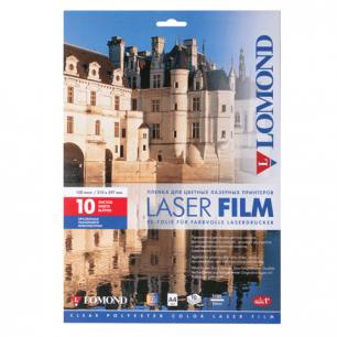 Пленка LOMOND для ч/б и цв.лазерных принтеров, 10шт., А 4, 100 мкм, 0703411