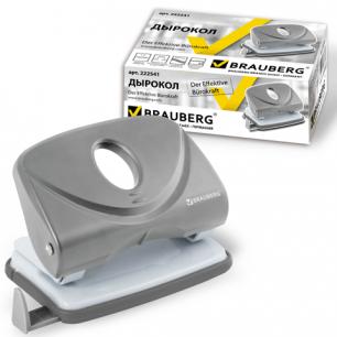 "Дырокол BRAUBERG ""Einkommen"", средний, на 20 листов, серый, 222541"
