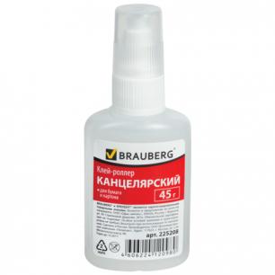 Клей-роллер BRAUBERG канцелярский силикатный (для бумаги)  45 г, РОССИЯ, 225208