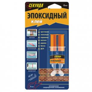 Клей эпоксидный СЕКУНДА 6 мл, в шприце, блистер с европодвесом, 403-115