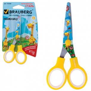 """Ножницы BRAUBERG """"Жирафы"""", 130 мм, с цветной печатью, жёлтые, карт. упаковка с европодвесом, 232269"""