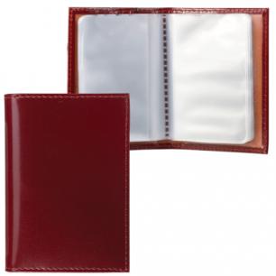 """Визитница карманная BEFLER """"Classic"""" на 40 визиток, натур. кожа, коньяк, V.32.-1, ш/к-20015"""