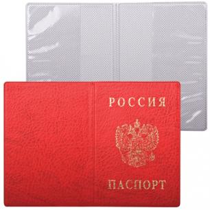 """Обложка """"Паспорт России"""" вертикальная ПВХ, цвет красный, ДПС, 2203.В-102"""