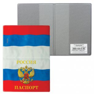 """Обложка для паспорта  """"Триколор РФ"""", горизонтальная, ПВХ, ДПС, 2203.ПФ"""