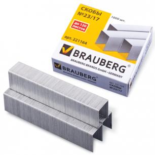 Скобы для степлера BRAUBERG №23/17 1000шт., до 120 листов, 221164