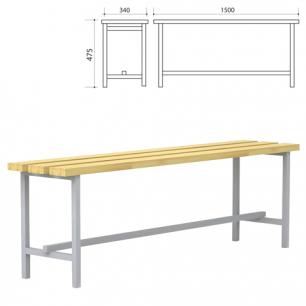 Скамья для раздевалок (ш1500*г340*в475мм), каркас метал.серый, сиденье дерево, П-13Д (1500), ш/к 65079