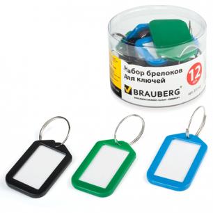Брелоки для ключей BRAUBERG, КОМПЛЕКТ 12шт., длина 50мм, инфо-окно 35*20мм, 231152