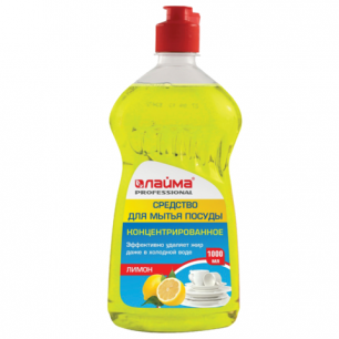 "Средство для мытья посуды ЛАЙМА PROFESSIONAL 1000мл, ""Лимон"", 602300"