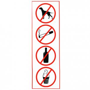 """Знак """"Запрещ. курить, пить, есть, прохода с животн."""", прямоуг. 300*100мм, самокл., верт., 610033/НП-В-Б"""