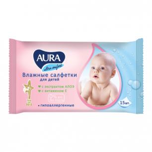 """Салфетки влажные для детей AURA """"Ultra comfort"""", 15шт, универсал. очищающие гипоаллерген., без спирта"""