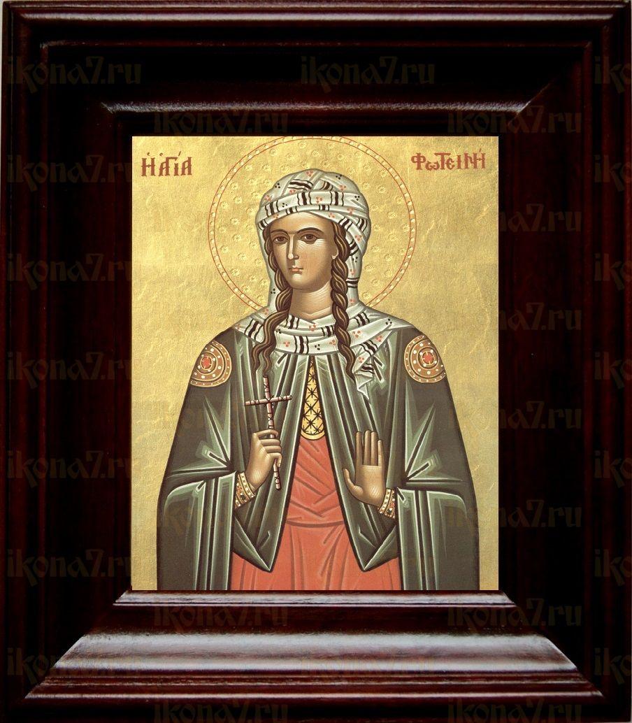 Светлана (Фотиния) Римская (21х24), простой киот