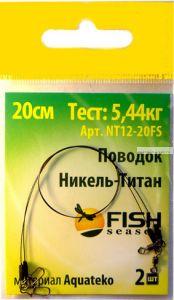 Поводок Fish Season  35 lb/0,40 мм /тест 14 кг / никель-титан «струна»( упаковка 2 шт)(Артикул:NT35)