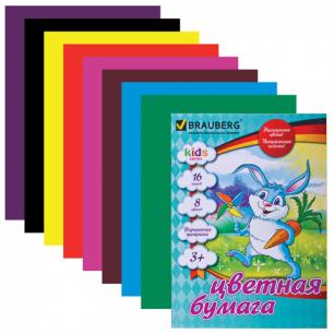 Цветная бумага А4 200*275мм BRAUBERG (детская серия), бл. офсет, 16л, 8цв, Зайка с бабочками, 124778