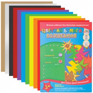 Цветная бумага А4 200*290мм АППЛИКА ВОЛШЕБНАЯ, 18л., 10цв., С0192