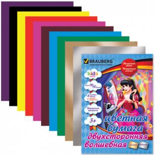 Цветная бумага А4 200*275мм BRAUBERG (детская серия), ДВУХСТ.ВОЛШЕБ. офсет, 16л, 10цв, Ангел роз, 124781